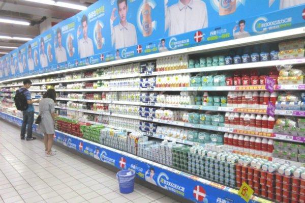 Shenzhen Supermarket